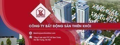 Nguyễn Hữu Quảng