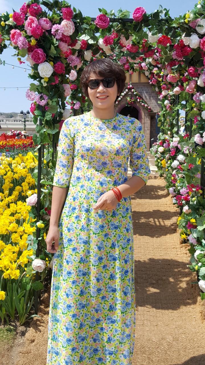 Nguyễn Hoài